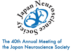 Invitation to JNS 2017 held on July 20-23, 2017 in Chiba, Japan