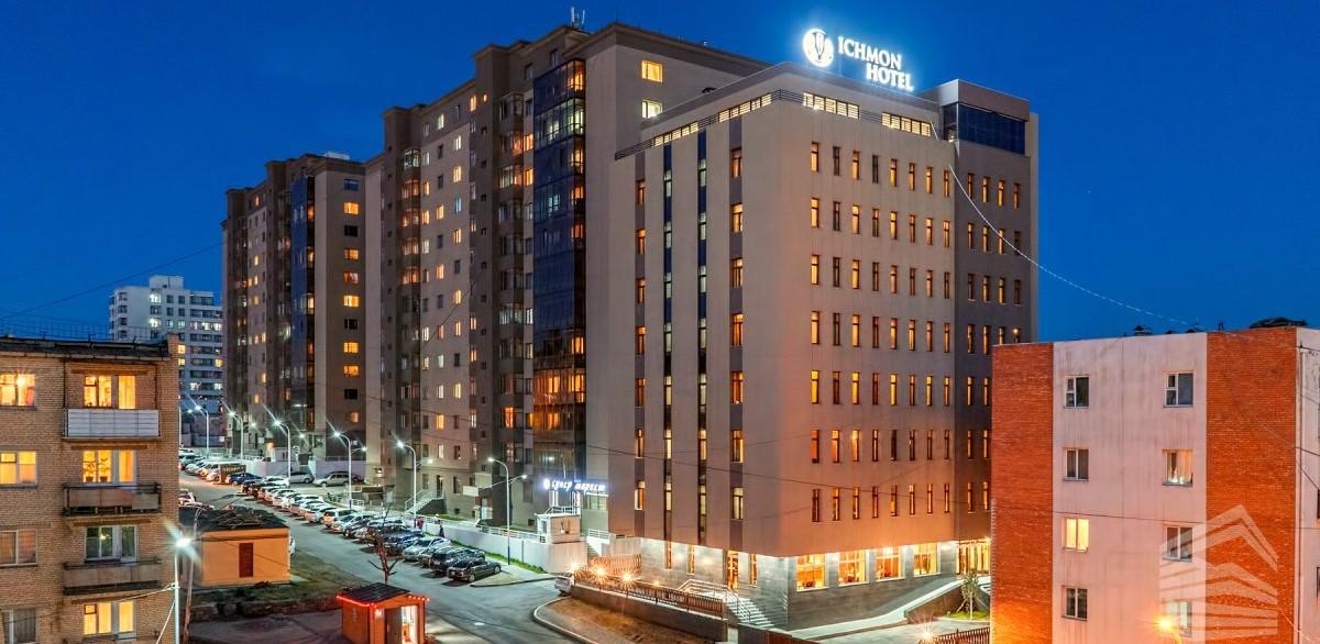 Venue 2 - Conference Center of Ichmon Hotel