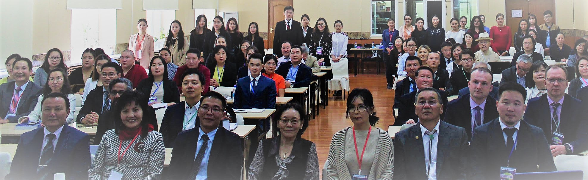 The 4th Annual Meeting of Mongolian Neuroscience Society